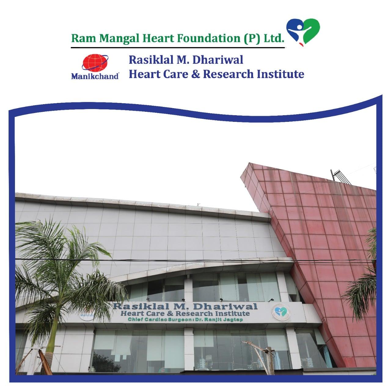 Rammangal Heart Foundation
